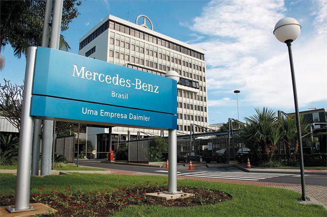 Sede da Mercedes-Benz do Brasil: ponto de partida dos estagiários